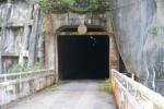 佐波川ダムトンネル5