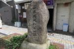 稲荷神社2
