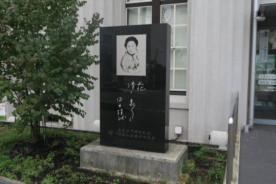 田中絹代ぶんか館4