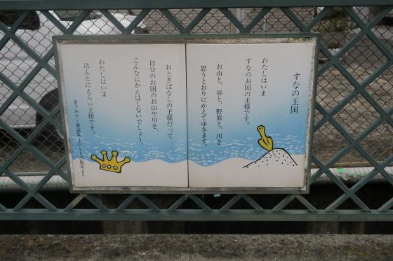 金子みすゞ3