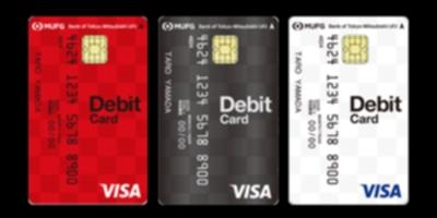 デビットカード1