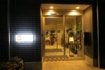 裾野ホテル寿々木2