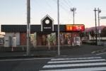 裾野-静岡4