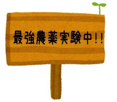 nouyaku.jpg