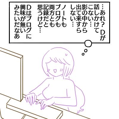 dg225.jpg