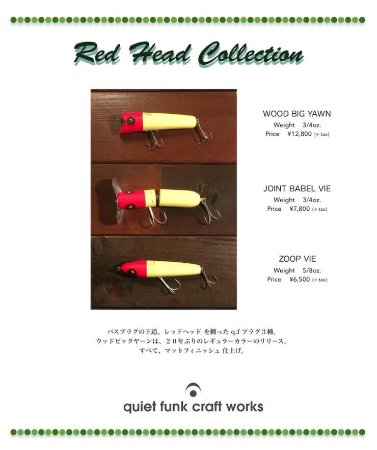 17_11_Red20Head20Collection.jpg