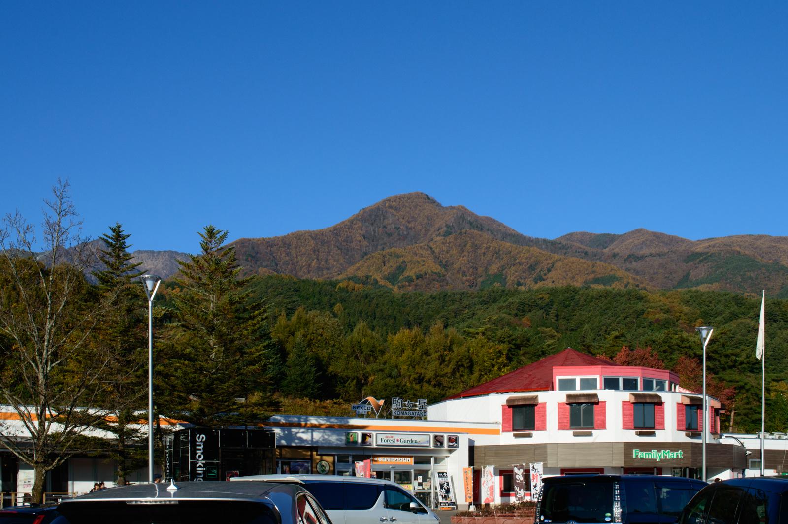 秋の駒ヶ岳サービスエリア