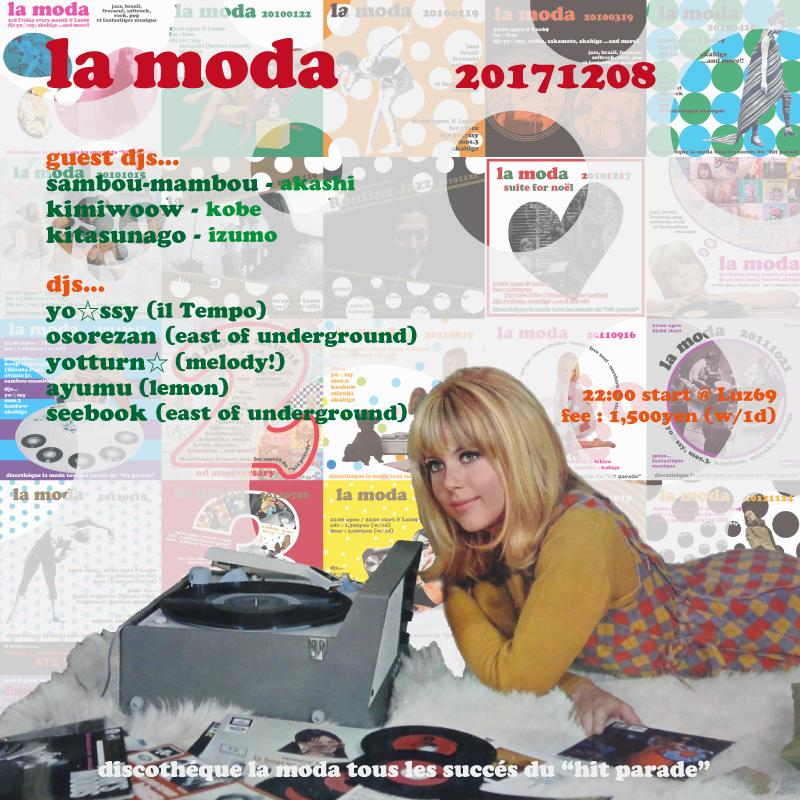 la_moda_20171208_f
