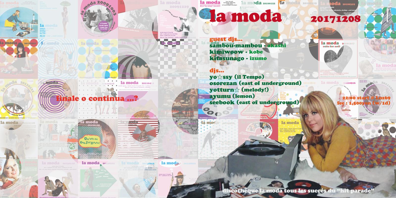 la_moda_20171208_f_wide