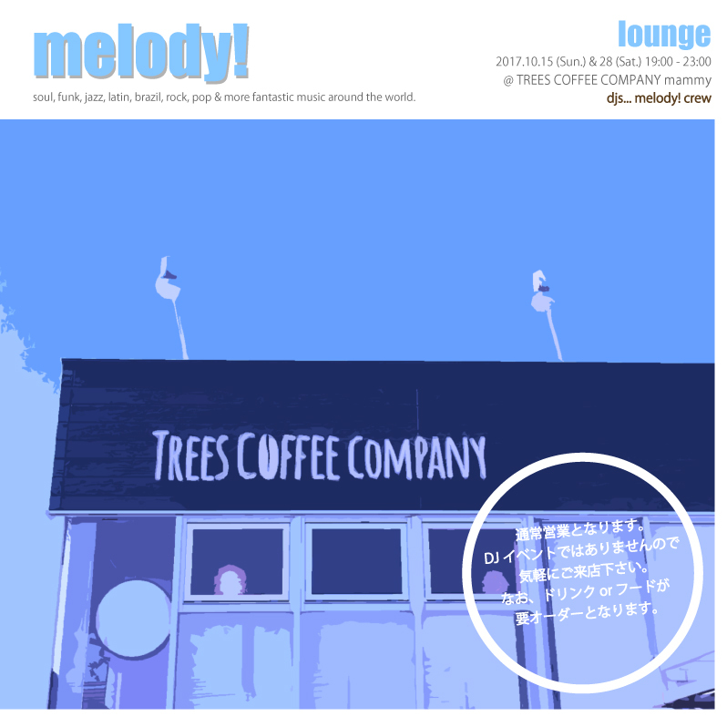 melody_20171015-28