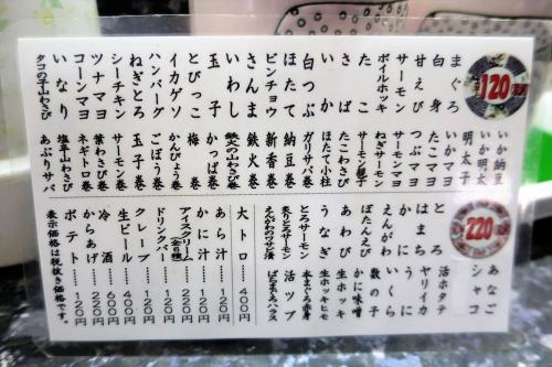 くっちゃうぞ (2)_R