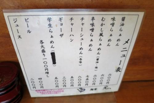 元、 (4)_R
