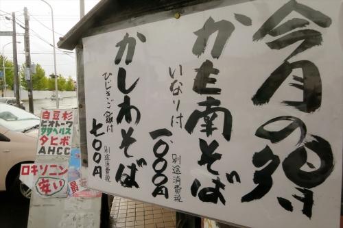 蔵寿⑲ (2)_R