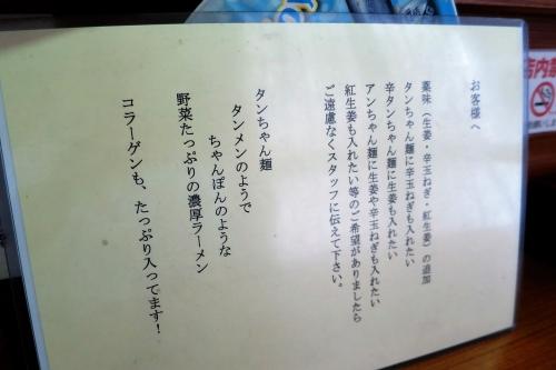 葉月② (3)_R