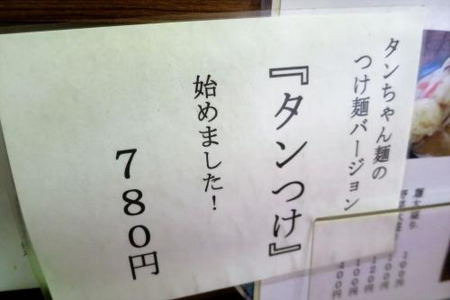 葉月② (5)_R