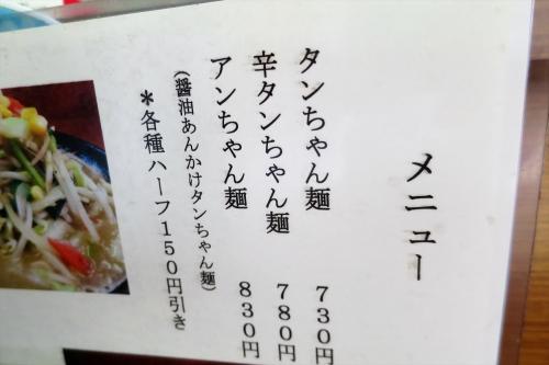 葉月② (6)_R