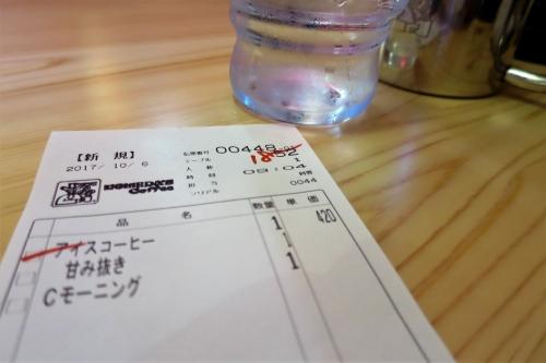 コメダ珈琲(13)_R