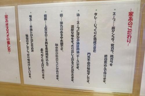 三元㉙ (3)_R