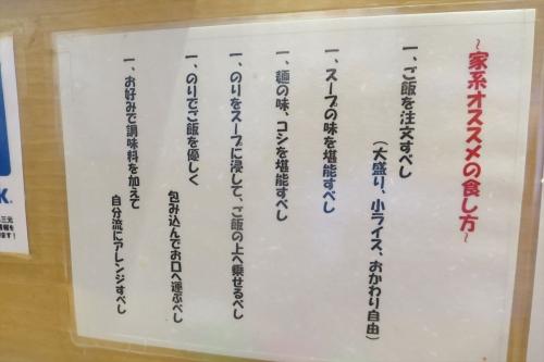 三元㉙ (4)_R
