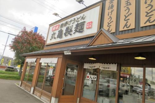 丸亀製麺㊻ (1)_R