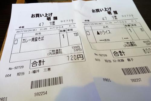 信州庵⑱ (10)_R