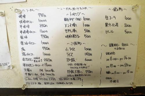 来斗⑦ (2)_R