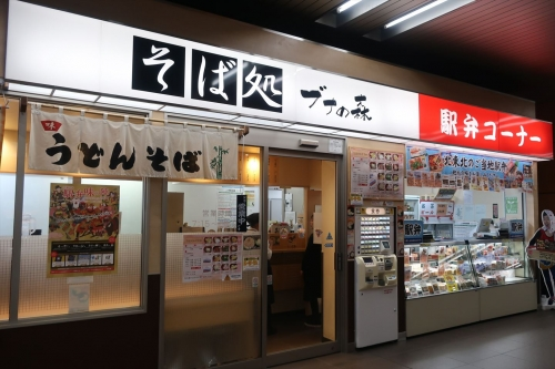 20171123 新青森駅 (6)_R