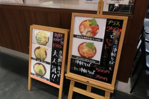 20171123 新青森駅 (19)_R