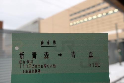 20171123 新青森駅 (43)_R