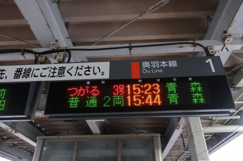 20171123 新青森駅 (42)_R