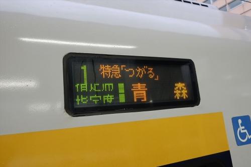 20171123 青森駅 (1)_R