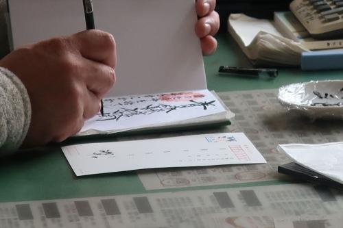 青森県護国神社 (6)_R