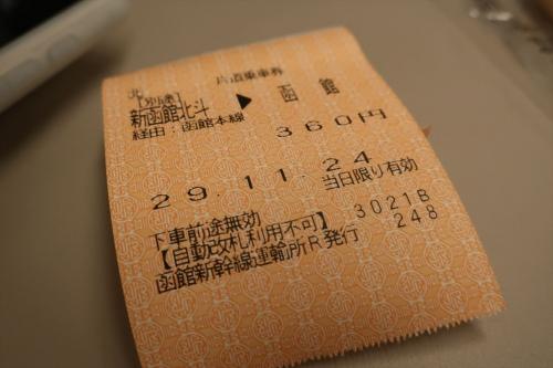 北海道新幹線 (6)_R