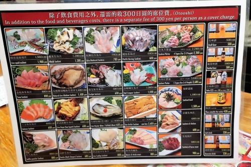 魚さんこ (5)_R