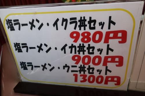 寿樹たけうち (11)_R