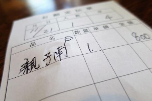 蔵寿⑳ (7)_R