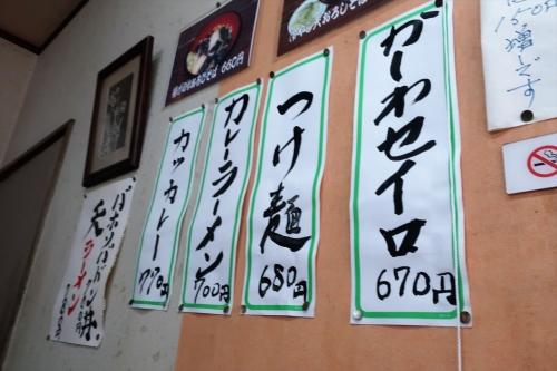 三徳㊲ (2)_R