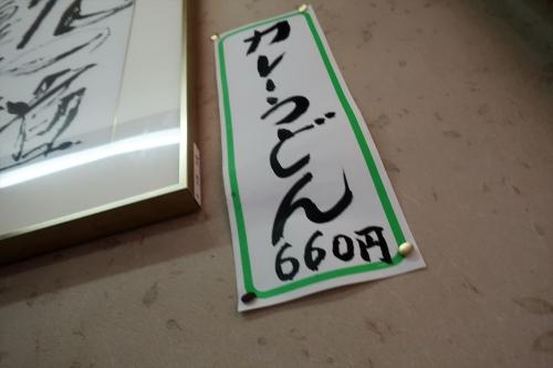 三徳㊲ (4)_R