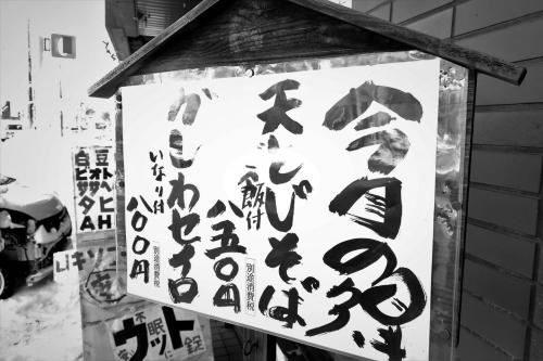 蔵寿㉑ (8)_R