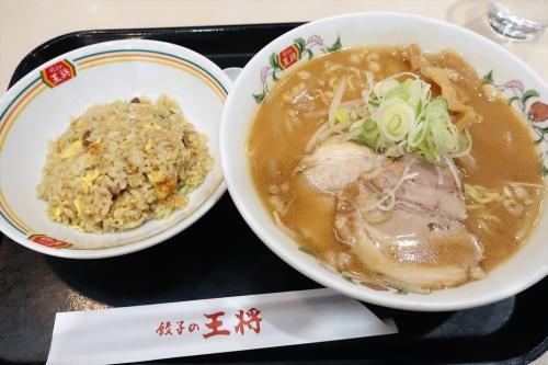 餃子の王将④ (7)_R