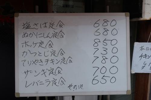 辰ちゃん⑥t (2)_R