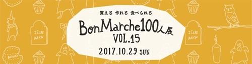 photo106-3.jpg