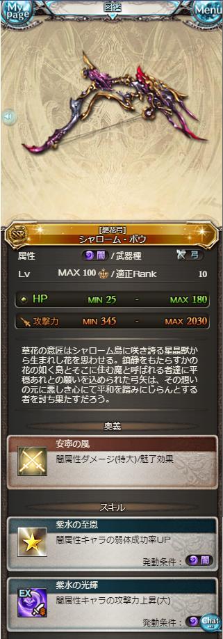 GR-00908.png