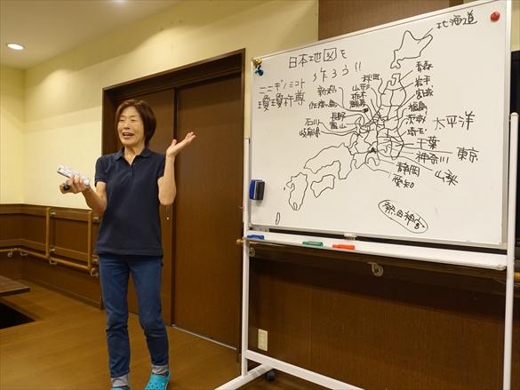 日本地図を作ろう2