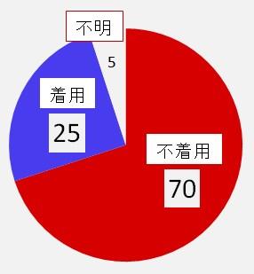 belt-1.jpg