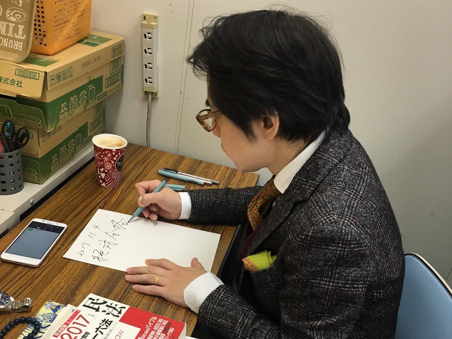 メッセージを書く横溝講師