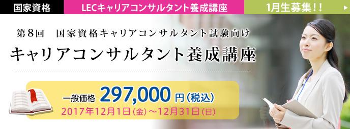 spbnr_201801_yousei_new.jpg