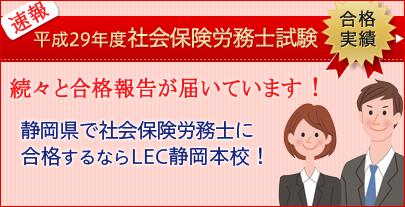 superbnr_sharoushi_171026.jpg