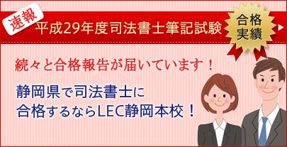 superbnr_shoshi_170915.jpg