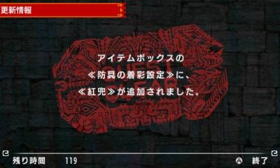 kyoyu10.png
